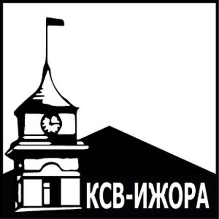 КСВ-ИЖОРА